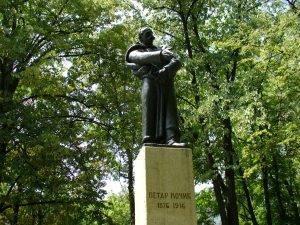 banja Petar_Kocic_Spomenik