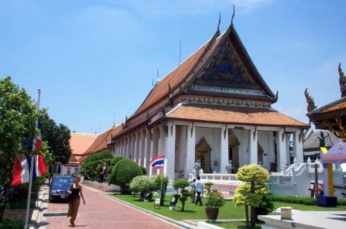 bang bankonian museum