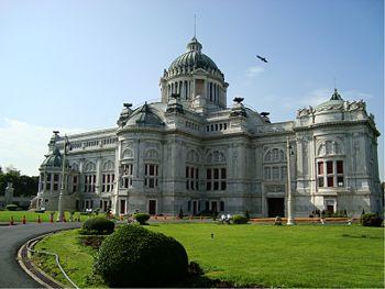 bang dusit palace park