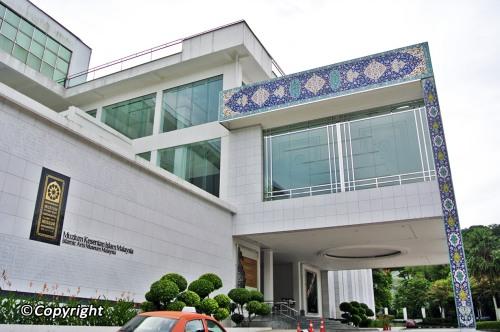k islamic arts museum