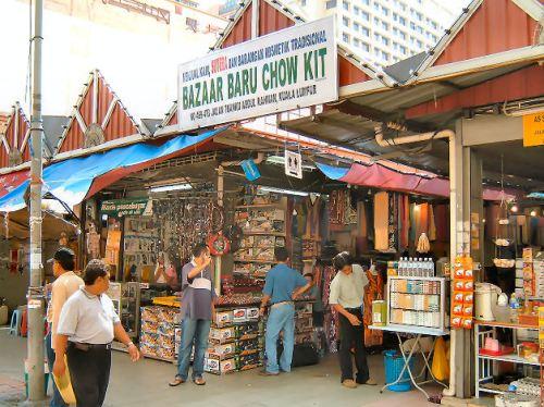 k kampung bazaar