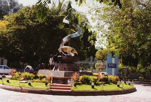 male sultan park