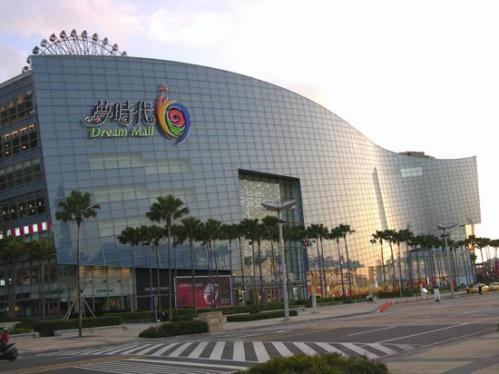 ka-dream-mall-kaohsiung