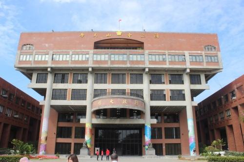 ka-university