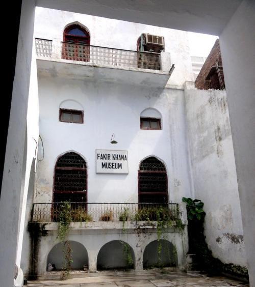 la-fakir-khana-museum