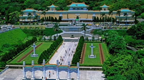 ta-national-palace-museum