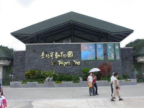 ta-taipei_zoo01