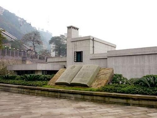 chon-general-joseph-w-stilwell-museum-4