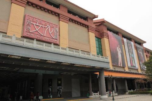 hong-kong-heritage-museum