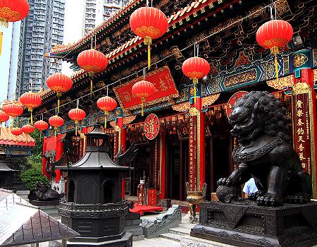 hong-sik-sik-yuen-wong-tai-sin-temple