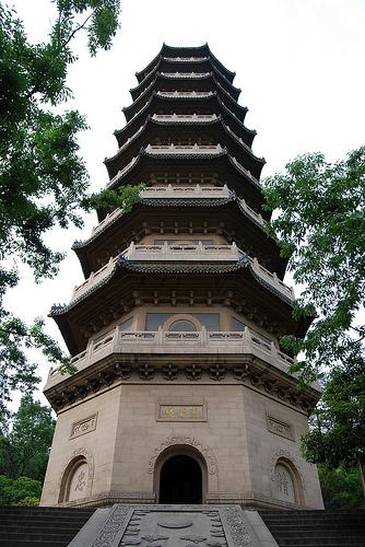 nan-linguu-pagoda