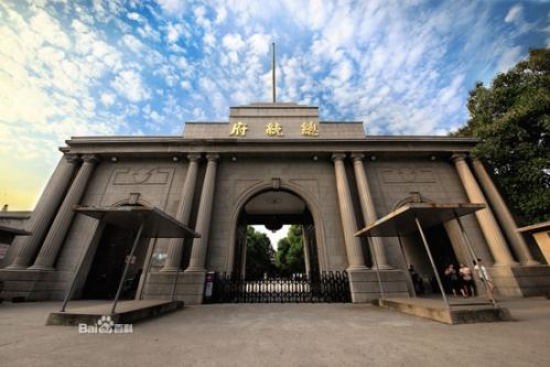 nan-presidential-palace