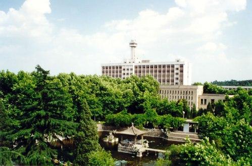 nan-university-2