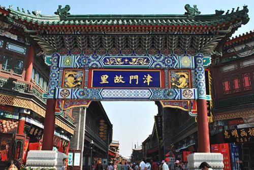 tia-ancient-archway