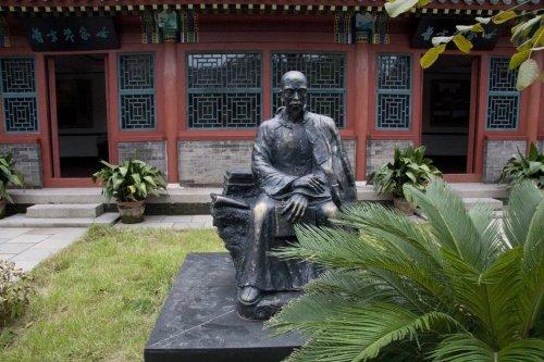 bei-cao_xueqin