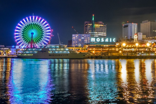 Mosaic Ferris Wheel, Merikenpark, Kobe, Japan