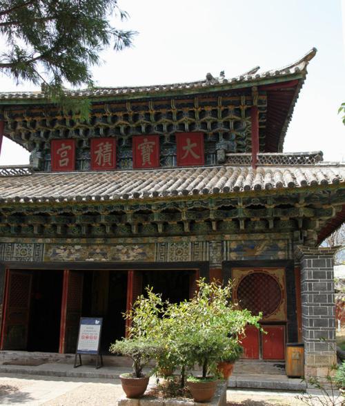 li-dabaoji-palace