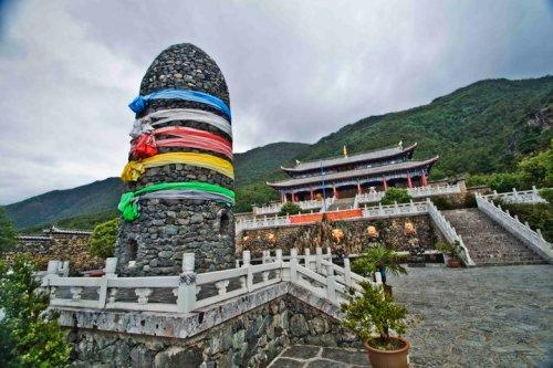 li-dongba-village