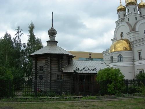 ark-chapel-of-revered-martyr