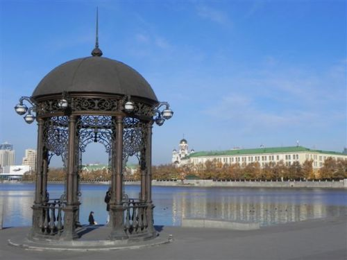 ark-city-pond