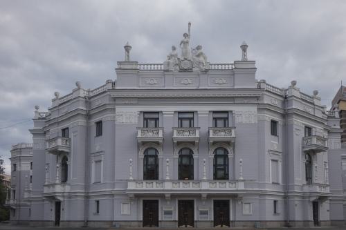 Ekaterinburg State Opera and Ballet Theatre