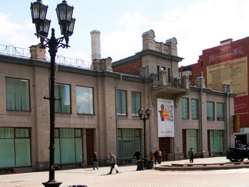 ark-museum-of-fine-arts