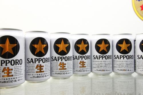 sap-beer-3
