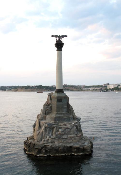 Eagle Column