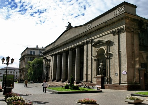 min-art-museum