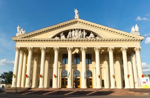 min-culture-palace