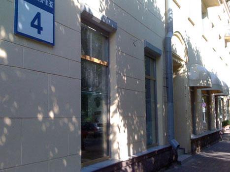 min-harvey-residence