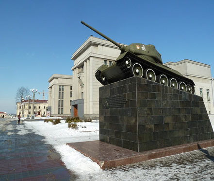 min-house-of-officers-tank