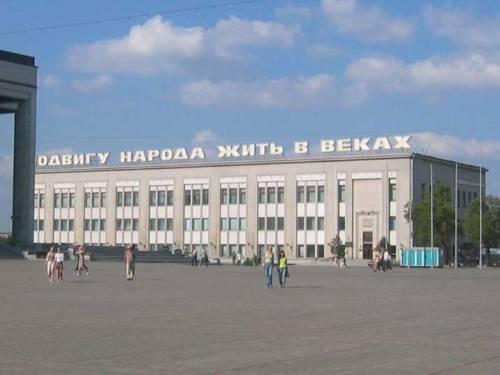 min-war-museum