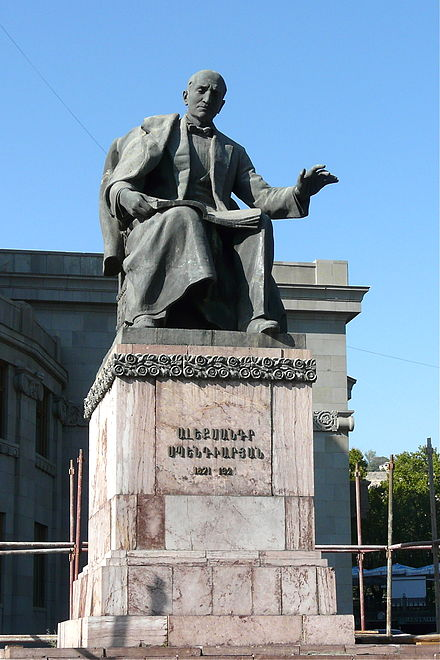 yer-liberty-composer-statue