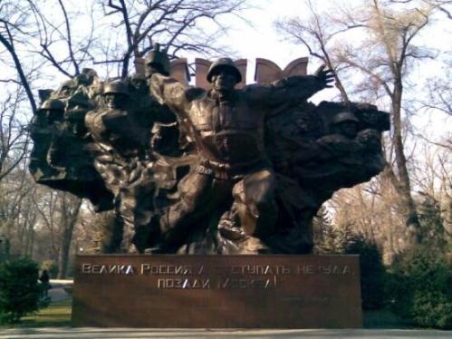 al-panfilove-monument