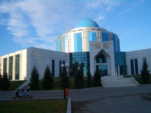 ast-cultural-center