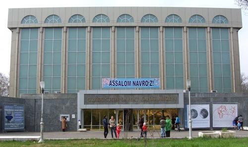 tash-art-museum