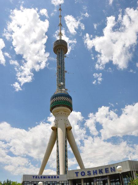 tash-tv-tower