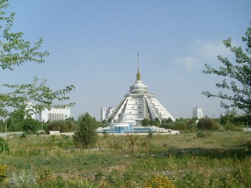 ash-independence-park