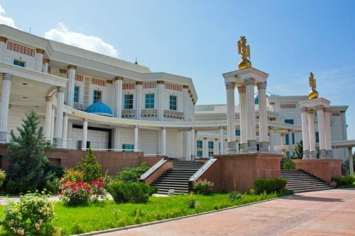 ash-national-museum
