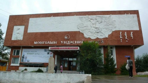 mon-national-museum