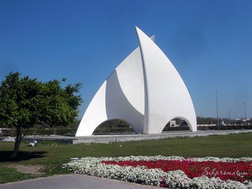 bah sail monument