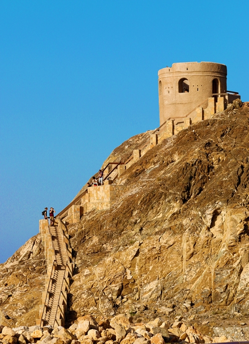 oman watchtower