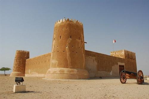 qatar DohaFort