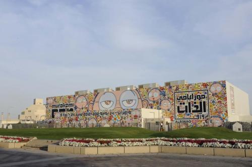qatar gallery