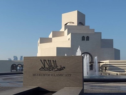 qatar islamic art 2