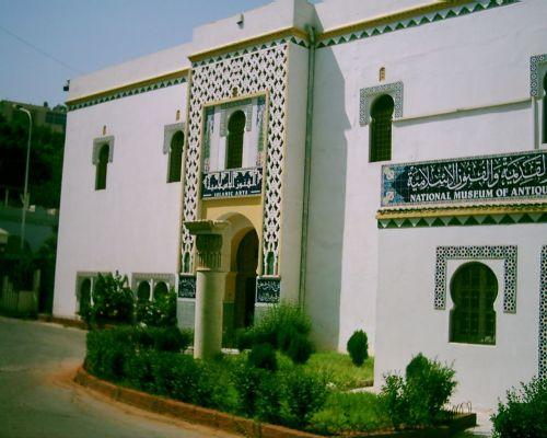 al national museum 2