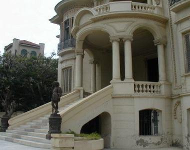 alex cavafy museum