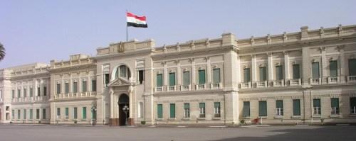cairo Abdeen_Palace