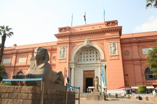 cairo egyptian museum.jpg